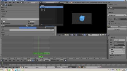 blendercn-多场景输出渲染方法