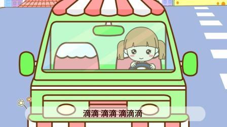 起司公主儿歌 百变小公主 小卡车