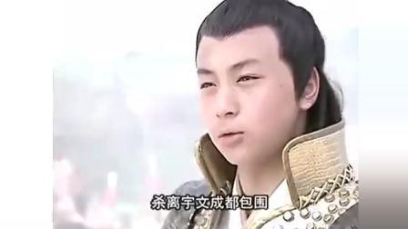 【隋唐英雄传】裴元庆大战瓦岗寨诸将 惺惺相惜打出基情