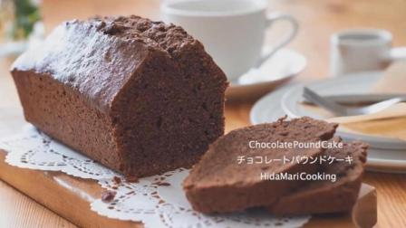 超简单的巧克力磅吐司蛋糕, 记得戴上耳机哦, 感受美食的声音