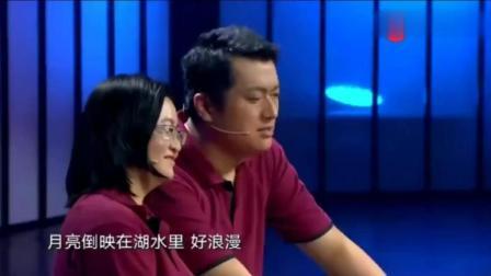 上海交大博士夫妻说相声对郭德纲一脸蔑视