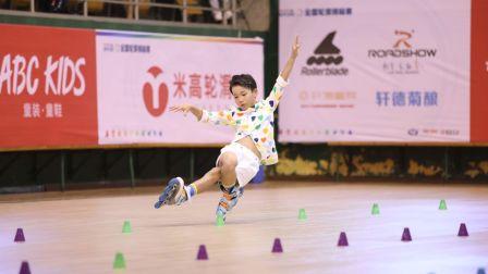 2018 全国锦标赛 少年男子 冠军 郑子非
