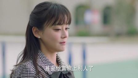 《我爱男保姆》体育老师拉大喇叭追英语老师, 结果被学校开除了