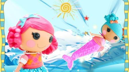 我的美人鱼朋友玩具故事, 乐乐天使美人鱼玩具