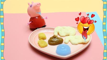 咖喱飞饼食玩玩具, 佩奇妈妈为佩奇做咖喱飞饼