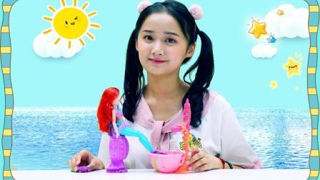尾巴会变色的人鱼公主, 迪士尼童话世界人鱼公主玩具