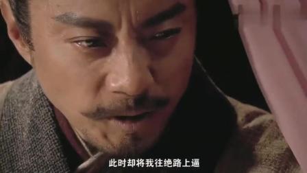 阎惜姣深爱宋江, 可惜宋三郎心不在此, 人, 可惜了!
