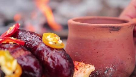 【超清】塞尔维亚森林大厨96 红酒香肠