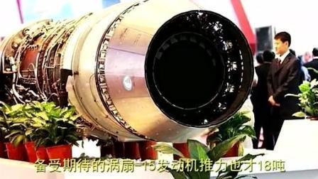 世界最强战机发动机诞生, 一台推力可达30吨, 歼20差距有多少?