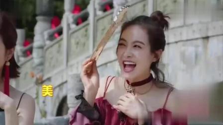 沈梦辰为蒋欣征婚, 蒋欣直说喜欢杜海涛, 问沈梦辰给不给!