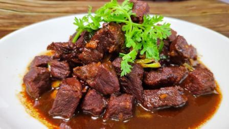 红烧牛肉怎么做才好吃? 掌握这关键几步, 牛肉块大不塞牙!