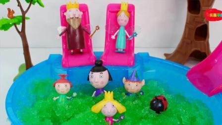 班班和莉莉的小王国水晶泥玩具