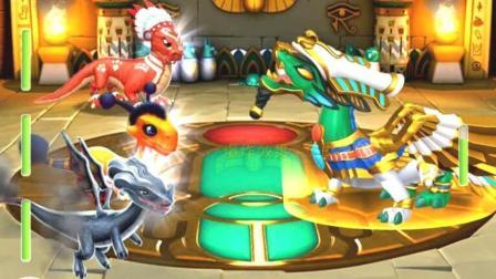 《萌龙大乱斗》33 好看的宝藏神殿