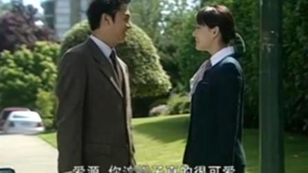 一米阳光:爱源穿上空姐制服,问阿伦,她像不像空姐!