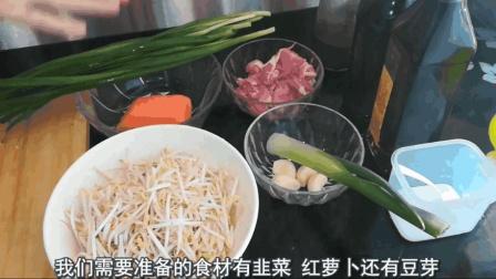 普通的食材, 就能做出美味的菜肴, 包你三分钟学会