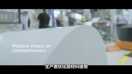 Valmet轻量化纸板以减少资源
