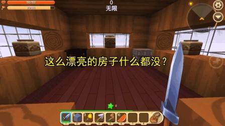 迷你世界空岛极限生存3: 我可能玩了假空岛! 连续3座岛屿什么都没