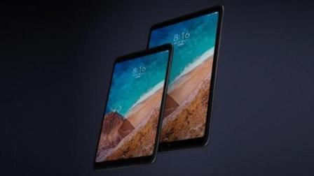 小米平板4 Plus发布: 大屏幕+大电量