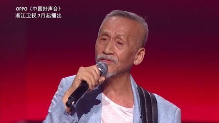 中国好声音: 音乐前辈陈彼得, 最爱杰伦的《听妈