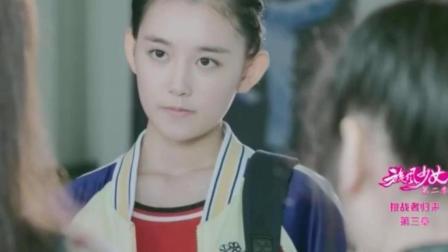 旋风少女: 金敏珠说她对尹秀没兴趣 她最期待是隐匿了一年不知在何处的百草