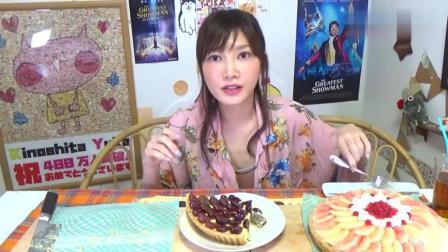 两大块葡萄煎饼和桃子提拉米苏蛋糕, 这只不过是木下佑香的点心!