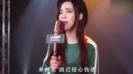 广东美女翻唱黄凯芹粤语《晚秋》, 声音动听, 越