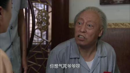 正阳门下: 关大爷被关小关气进医院的事情, 韩春明大骂关小关