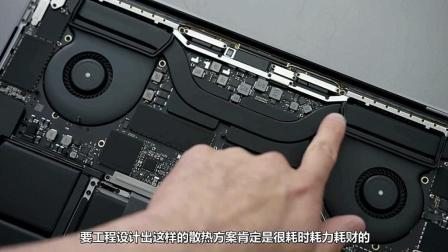 Mac: 苹果神奇补丁竟然成功吃住i9!