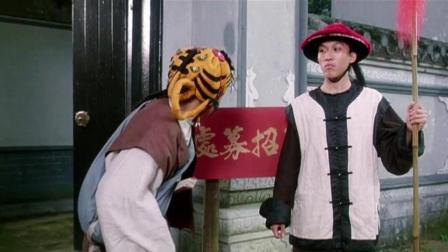 陈近南要在韦小宝脚板上刻上反清复明, 结果少刻了两字