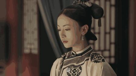 吴谨言聂远许凯现身《延禧攻略》见面会, 璎珞轮流被皇上和傅恒撩