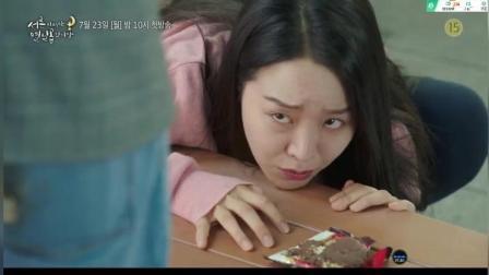 【韩剧推荐】17岁少女一觉醒来变30岁大婶(成熟外表少女心的女主角)