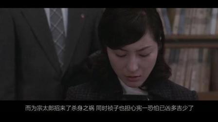 社会派推理宗师松本清张代表作《零的焦点》