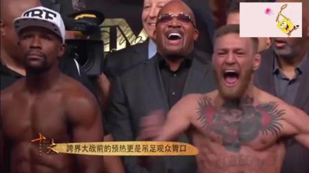 李景亮评说当年拳王梅威瑟vs嘴炮康奈的跨界比赛!