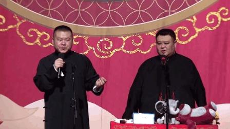 岳云鹏现场说自己的头围, 观众一脸的不相信!