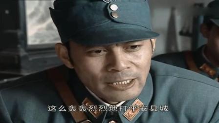 亮剑: 楚云飞得知有人攻打县城, 直接下令阻击敌人支援