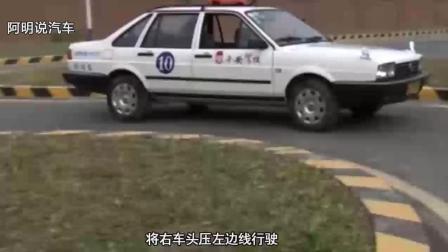 驾考科目二曲线行驶很容易? 驾校教练告诉学员不要马失前蹄