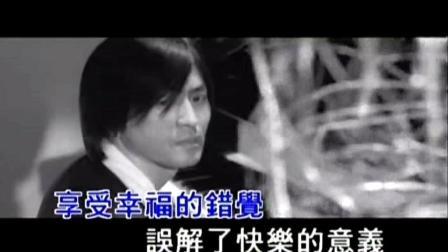 莫文蔚  张洪量经典怀旧老歌《广岛之恋》
