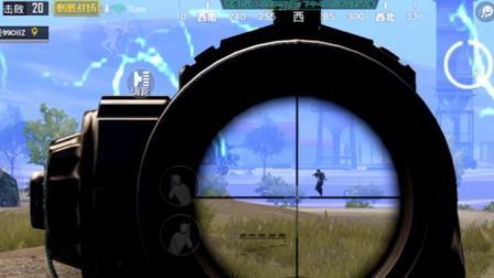 刺激战场奇怪君138 AWM移动靶超远距离狙杀 单人四排21杀吃鸡 刺激战场实况解说