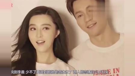 """范冰冰最新消息: 新片《大轰炸》上映推迟, 张馨予结婚李晨""""躺枪""""?"""