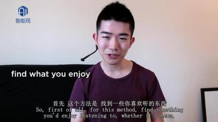 UBC的日本留学生: 我是怎么学英语的?