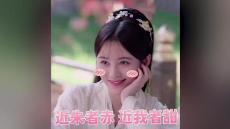 SNH48鞠婧祎主演的《芸汐传》, 今夏着实带给了我们很多惊喜