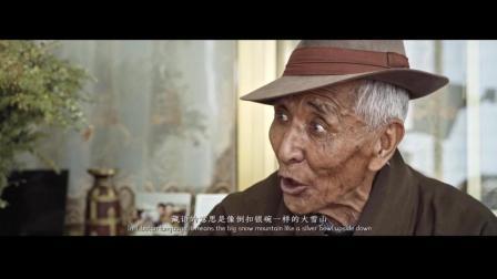 《藏北秘岭…重返无人区》是否有宣传的那样好看呢?