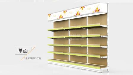 乐品单面木背板货架安装视频