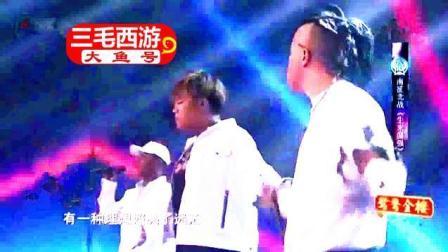 歌曲《生来倔强》 演唱: 南征北战, 2018央视全球中文音乐榜上榜