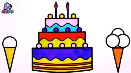 三层蛋糕幼儿绘画学颜色