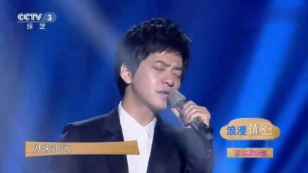 这首歌被王菲在春晚唱红了,李健被埋没的好声音演唱《传奇》