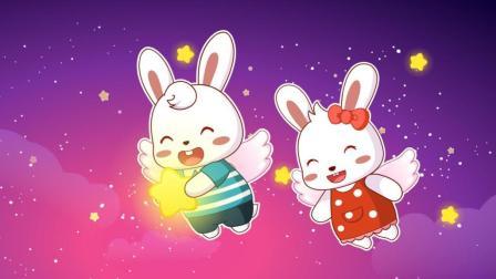 兔小贝儿歌  画梦(含)歌词