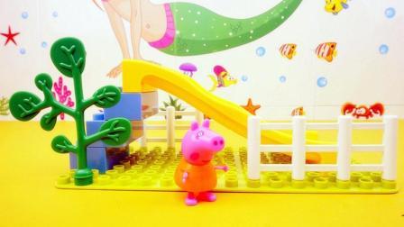 佩奇和呱唧猫谢灵通一起玩滑梯 小猪一家亲 积木玩具