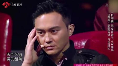 真正的女神, 张韶涵《眼泪》, 能听到心碎的一首歌