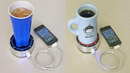 饮料也能当发电器? 热咖啡给手机充电, 碾压充电宝!